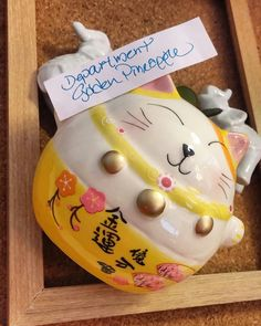 maneki-neko/lucky cat is available at Department Golden Pineapple Please PM/emails us for further info Diy Workshop, Maneki Neko, Getting Wet, Party Looks, Beauty Shop, Holiday Travel, Fathers Day, Pineapple, Bohemian