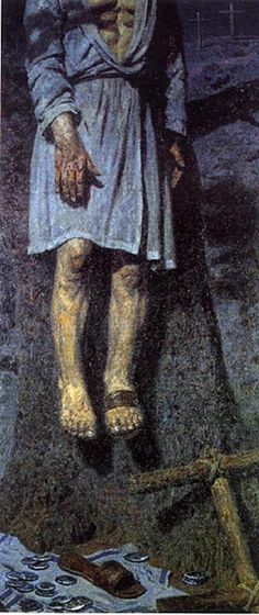 """Judas"" c.1987 - Geliy Korzhev"