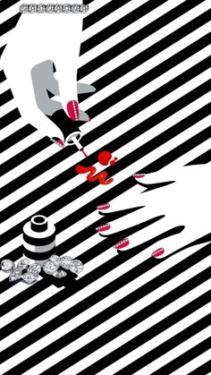 Vogue Wallpaper Collection By #dazzlemydroid