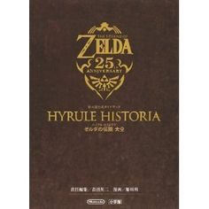 NEW The Legend of Zelda Hyrule Historia 25th Anniversary Art Book Japan Import on eBay!