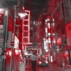 Find images and videos about aesthetic theme, tae hyun and yeon jun on We Heart It - the app to get lost in what you love. Aesthetic Japan, Aesthetic Colors, Aesthetic Images, Aesthetic Backgrounds, Aesthetic Photo, Aesthetic Wallpapers, Pastel Red, Theme Background, Red Wallpaper