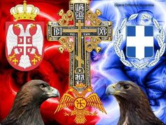 Serbia and Greece Orthodox and Bizantine brotherhood