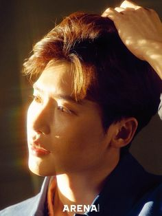 Lee Jong Suk in Arena Homme Plus Korea April 2019 Lee Jong Suk Ceci, Lee Jung Suk, Hyun Suk, Joo Hyuk, Lee Hyun, Asian Actors, Korean Actors, Korean Dramas, W Two Worlds Wallpaper
