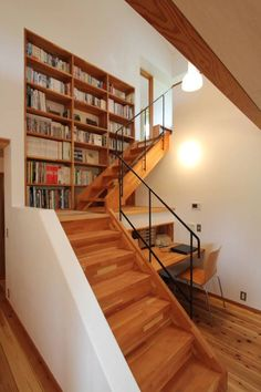 super ideas home library interior design stairs Stair Shelves, Cool Bookshelves, Stair Storage, Bookshelf Ideas, Book Storage, Storage Shelves, Storage Ideas, Basement Storage, Office Storage