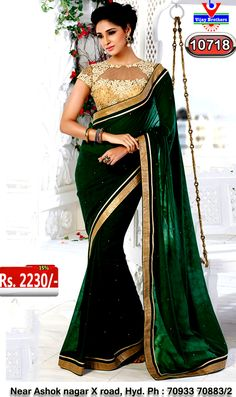 Georgette with green colour