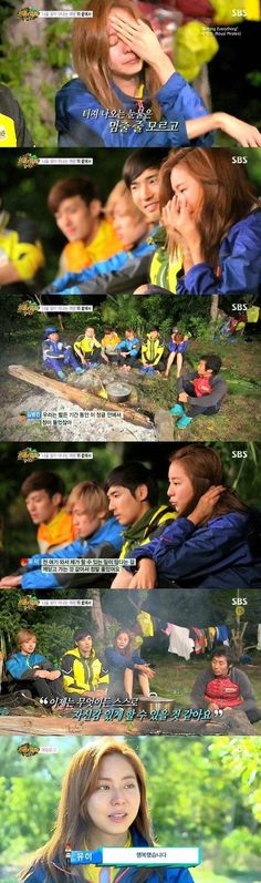 UEE sheds tears on the last episode of 'Laws of the Jungle in the Indian Ocean' Law Of The Jungle, Korean Variety Shows, Last Episode, Korean Artist, After School, Sheds, Dramas, Actors & Actresses, It Cast