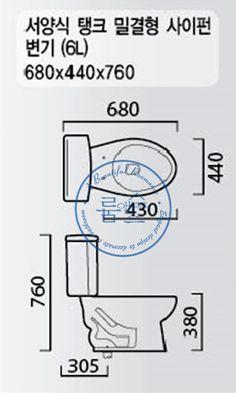 Toilet Cubicle, Human Dimension, Restaurant Plan, Hotel Floor Plan, Fashion Design Sketches, Simple Lines, Diy And Crafts, Furniture Design, Floor Plans