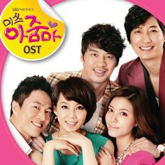 Miss Ajumma - Kang Geum-Hwa had to quit her job after getting married. Geum-Hwa is proud of taking care of her family which includes her husband Ko Kyung-Se (Kwon Oh-Jung) and daughter Dan-Bi. She trusts her husband completely, but one day learns that her husband is having an affair. Geum-Hwa divorces her husband. She then goes through a very difficult period and experiences misery. Geum-Hwa then decides to  herself a makeover. She looks beautiful and refined from the outside,  but inside…