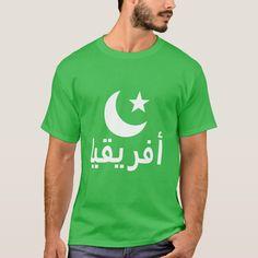 أفريقيا Africa in Arabic T-Shirt #أفريقيا #africainarabic #language #word #TShirt Types Of T Shirts, Atheist, Tshirt Colors, Funny Tshirts, Colorful Shirts, Fitness Models, Casual, Mens Tops, How To Wear