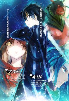Asuna/Image Gallery - Sword Art Online Wiki - Wikia