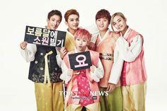 lee seokmin x hong jisoo x boo seungkwan x yoon jeonghan x lee jihoon for 2015