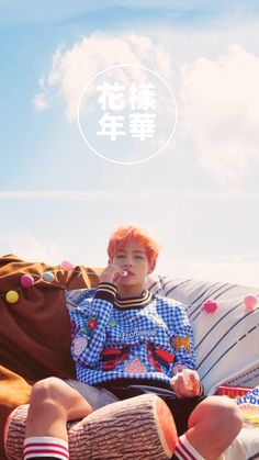 BTS Bangtan Taehyung V wallpaper lockscreen kpop young forever Bts Taehyung, Bts Bangtan Boy, Bts Jimin, Billboard Music Awards, Rap Monster, Jung Hoseok, Young Forever Album, Forever Young, Seokjin