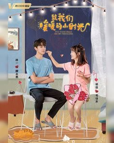 Sinopsis Put Your Head on My Shoulder Episode 1 - 24 Terakhir Lengkap Ji Song, Love 020, Korean Drama List, Kdrama, Netflix Dramas, Song Wei Long, Chines Drama, Web Drama, A Love So Beautiful