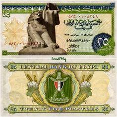 خمسة وعشرون قرش مصريه Egyptian Banknote