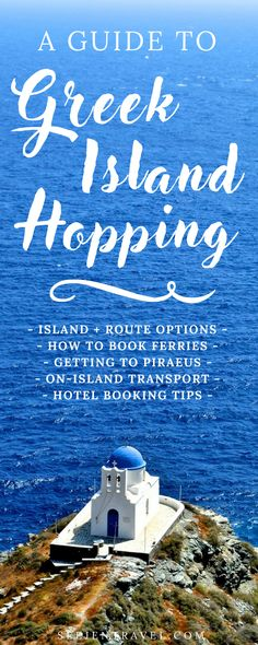 The ultimate guide to Greek Island Hopping in Greece. The best way to get to Piraeus from Athens, island group, itinerary and route options (there's so much more than just Santorini, Mykonos and the Cyclades!), how to book ferries independently (and save your budget) + practical tips once you reach your island destination. Plan a bucket list worthy trip to the Europe. | Up and Away Travel Blog #Greece #Europe