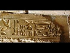 Ancient Technology - The Most Advanced Technology we know - Rediscovered in modern times - YouTube