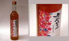 彩か。だが色数。。  若手デザイナー夢事業 日本酒パッケージデザイン