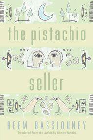 The Pistachio Seller