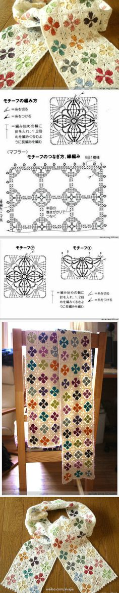 Crochet granny square scarf pictures Ideas for 2019 Crochet Diy, Crochet Gratis, Crochet Motifs, Crochet Blocks, Crochet Diagram, Crochet Chart, Crochet Squares, Love Crochet, Crochet Flowers