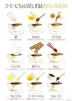 塩にラムレーズン!コーヒーのちょい足しレシピで楽しく&リラックス | nanapi [ナナピ]