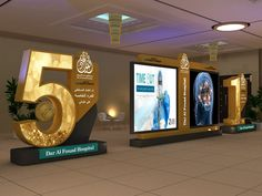 Dar Al Fouad Hospital Event on Behance Stage Backdrop Design, Stage Set Design, Entrance Design, Gate Design, Exhibition Stall, Exhibition Display, Pizzeria Design, Timeline Design, Booth Design