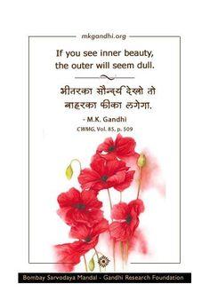 #MahatmaGandhi #quotestoday #gandhiquotes #InspirationalQuotes #quoteoftheday #quotes #MotivationalQuotes #lifequotes #life #PositiveVibes #Gandhi #FridayMotivation