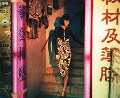 Série mode : china girl photography by Wing Shya