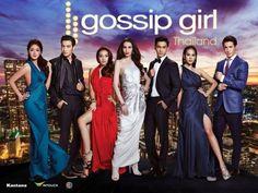 [ประชาชาติธุรกิจ][รวมข่าวแฟชั่น] gossip girl thailand ปล่อยทีเซอร์ล่าสุด เเซ่บ..เเค่ไหน มาดูกัน!