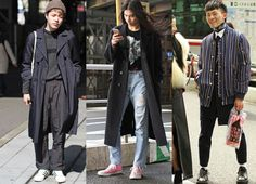 The Japanese have mastered the art of street wear. Here's how to dress like a Tokyo local, and bolster your street style cred.