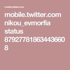 mobile.twitter.com nikou_evmorfia status 879277818634436608