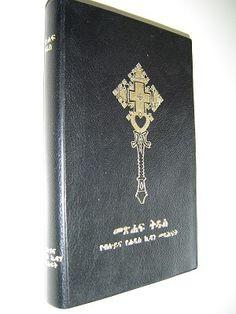 Amharic Bible / New Revised Translation 2005 Ethiopia / CL062P