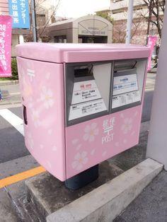 aesthetic, blossom, cherry, cherry blossom, cherry blossoms, pastel, pastel pink, pink, sakura, scenery, spring