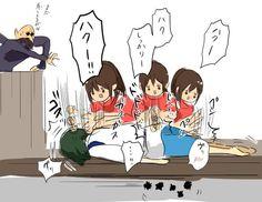 Spirited Away (千と千尋の神隠し) Studio Ghibli (Hayao Miyazaki) Anime Movie Artist : ヒメユリ Howl's Moving Castle, Totoro, Anime Films, Anime Characters, Studio Ghibli Characters, Chihiro Y Haku, Studio Ghibli Art, Ghibli Movies, Spirited Away