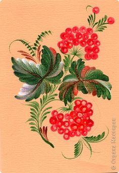Композиции для открыток Роспись