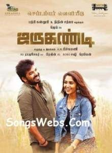 Jarugandi Tamil Song Download Free Jarugandi Songs Download Jarugandi Mp3 Download Jarugandi 2018 Tamil Mo Full Movies Download Download Movies Tamil Movies
