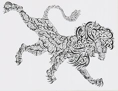 calligraphy images | Lion in Arabic calligraphy by American artist Everitte Gurney Barbee ...