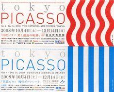 とんとん・にっき-pica1 Id Design, Book Design, Layout Design, Print Design, Typography Prints, Typography Design, Branding Design, Ticket Design, Flyer Design