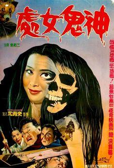 The Maiden's Ghost 處女鬼神 처녀귀신 (1967)