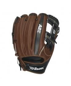2016 Wilson A2K 1787 11.5 Infield Glove- GW RTP  GloveWhisperer Gloves are delivered fully Broken-In and Ready to Play. Each glove has been given full flexibility and set in a neutral position. Every GW Ready To Play TM (GW RTP TM) glove is READY FOR THE PLAYER TO MAKE THEIR OWN. GW RTP SERVICE IS INCLUDED IN THE PURCHASE PRICE. http://glovewhisperer.com/new-broken-in-gloves/wilson/2016-wilson-a2k-1787-11-5-infield-glove.html