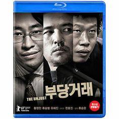 The Unjust Blu-ray Region A  / Hwang Jungmin, Ryoo Seungbum, Yoo Haejin