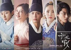 Moonlight Drawn by Clouds (also known as Love in the Moonlight) is an adaptation of South Korean web novel of the same name. The live action drama stars young rising talents such as Park Bo Gum, Ki… The Edge Of Love, K Drama, Drama Fever, Kwak Dong Yeon, Korean Drama Series, Moonlight Drawn By Clouds, Cute Romance, Kim Yoo Jung, Bo Gum