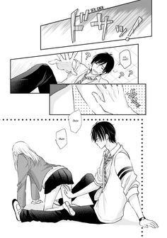 Bokura no Himitsu Capítulo 1 página 1 (Cargar imágenes: 10) - Leer Manga en Español gratis en NineManga.com