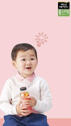 Minguk never fails to show his eternal cuteness I Love You Song, Love Songs, Song Il Gook, Triplet Babies, Superman Kids, Man Se, Song Daehan, Song Triplets, Korean Babies