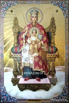 """Икона Божией Матери """"Державная"""" Радуйся, тихое пристанище спасения душ наших; радуйся, Всемилостивая Заступнице наша у престола Святыя Троицы. Радуйся, от бед и скорбей наше избавление; радуйся, Церкве Православныя утверждение. Радуйся, звездо невечерняго света, нас озаряющая; радуйся, Матерь Света, всех просвещающая. Радуйся, Мати Божия Державная, Заступнице усердная рода христианского."""