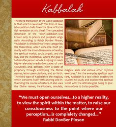 Kabbalah, Judaism, Jewish Mysticism, Rabbi DovBer Pinson, Winter, Ahavat Olam, Eternal Love, Maariv, Hanukkah, Holidays, Quotes