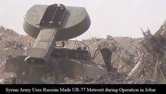 Noticia Final: VÍDEO: Exército Sírio usa O Aniquilador(UR77) cont...