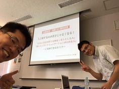 #大関淳 さん http://yokotashurin.com/sns/eight.html