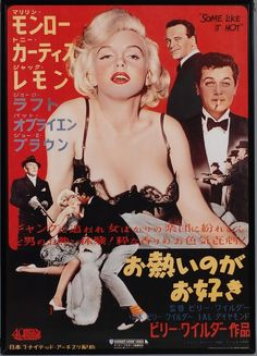 Some Like It hot / Marilyn Monroe...(i just purchased this poster, looks GREAT)