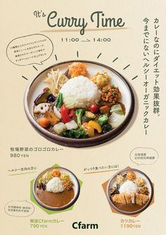 Stgsh's Cases / Results / Suggestions-Restaurant (Curry, Cafe, So … - Just Food Graphic Design, Food Poster Design, Food Menu Design, Web Design, Photo Restaurant, Restaurant Poster, Restaurant Menu Design, Food Branding, Food Packaging