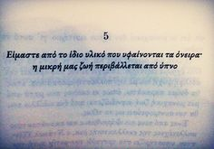 .- Greek Quotes, Truths, Love You, Mindfulness, Wisdom, Dreams, Words, Te Amo, Je T'aime